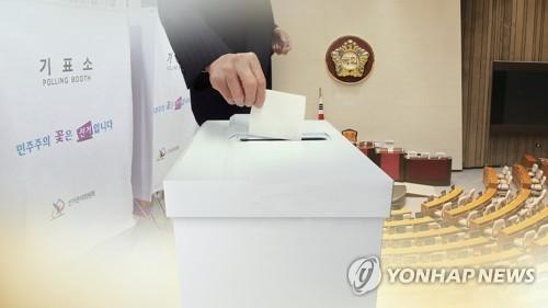 靑출신 60여명 총선 도전장…21대 국회 '친문진용' 강화될까
