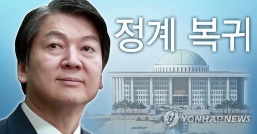 """""""우리가 통합물꼬"""" vs """"먼저 내려놔야""""…'빅텐트' 주도권 다툼(종합)"""