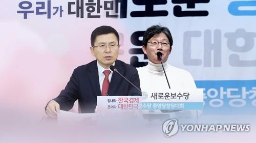 한국·새보수당 통합 논의 '잡음' 지속…'황-유 담판론' 솔솔