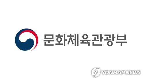 """""""500억 잡아라""""…국제관광도시 선정 놓고 '부산 vs 인천' 격돌"""