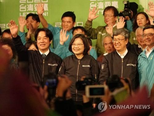 """중국 """"대만은 국가 아니다""""…차이잉원 '독립국' 주장 반박"""