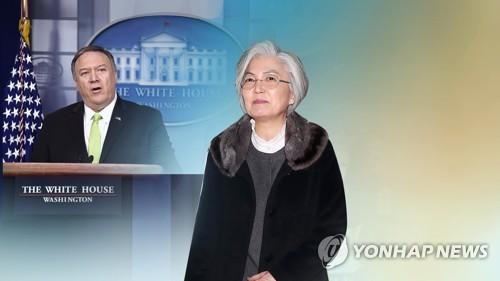 美서 한미 외교장관회담…호르무즈·대북공조 논의 주목