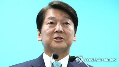 '정계 복귀' 안철수, 오는 19일 귀국…1년 4개월만