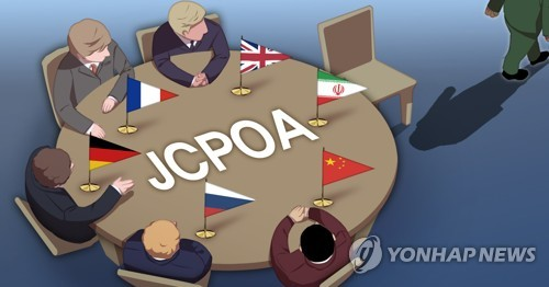 EU, 이란의 핵합의 위반 논의기간 연장…내달 공동위 회의