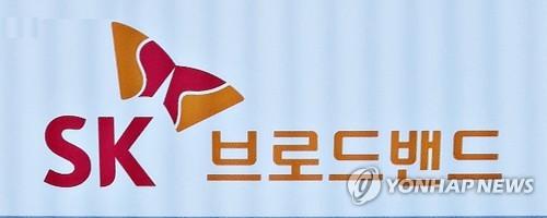 과기정통부, SKB·티브로드 합병 조건부 허가 통보(종합2보)