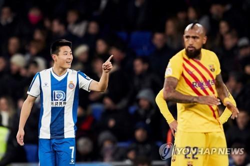 '우레이 극장골' 에스파뇰, 바르셀로나와 2-2 무승부