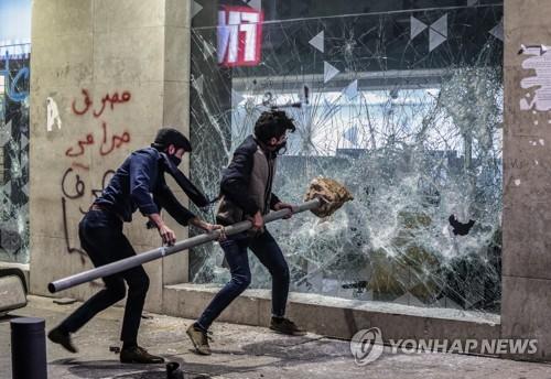 레바논 시위 90일째…고속도로·은행서 또 충돌(종합)