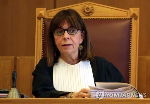 그리스서 첫 여성 대통령 나오나…60대 고위 여성 법관 지명(종합)
