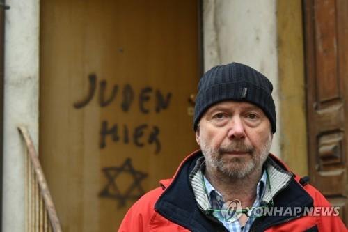 '여기 유대인이 있다'…伊홀로코스트 생존자 집에 혐오 낙서