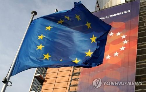 EU, '2050년 탄소중립' 1조 유로 규모 투자계획 공개
