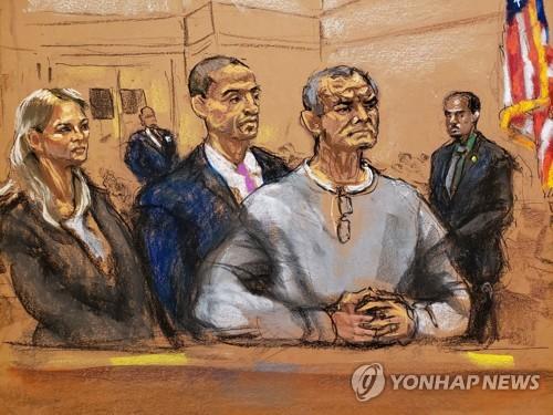마약왕 구스만 뒷돈 수수의혹 멕시코 前장관, 재판서 혐의부인