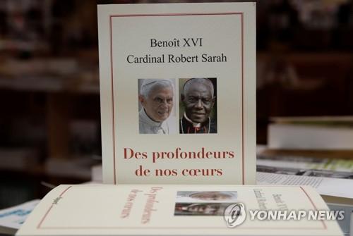 논란 부른 베네딕토 16세 공저 책 예정대로 프랑스서 출간