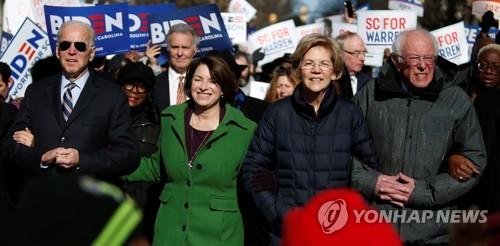 으르렁대던 미국 민주 대선주자들, '킹목사의 날' 팔짱끼고 휴전