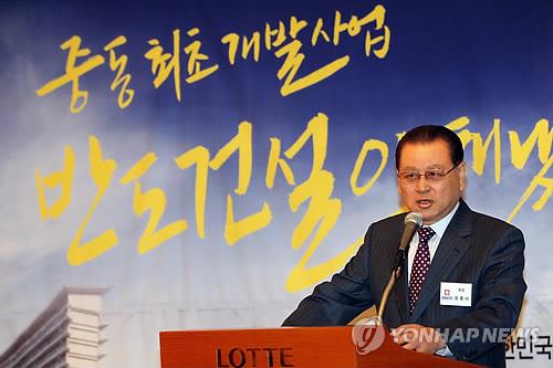 '캐스팅보트' 반도건설의 깜짝 선언…한진家 분쟁 '안갯속'