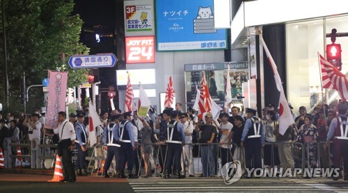 日가와사키市 이어 사가미하라도 혐한시위 처벌조례 추진