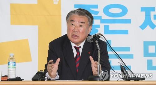 민주당 제주 당원명부 유출 관련자 항소심도 벌금형