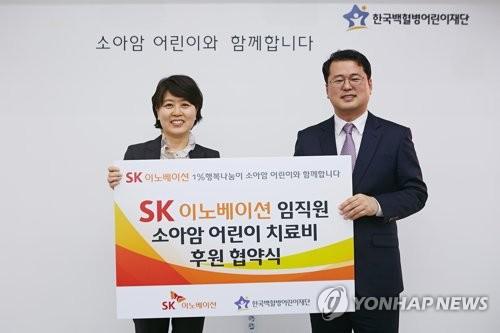 SK이노베이션, '기본급 1% 기부'로 3년간 97억원 사회환원