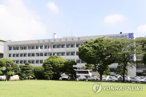 인천교육청, 설 연휴 학교·기관 206곳 주차장 무료 개방