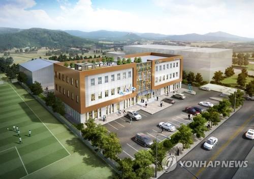 울산 신산업 인프라 구축·기술혁신형 기업 육성 집중
