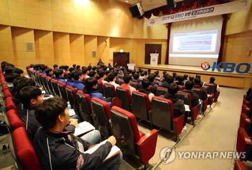 KBO, 16일 2020신인 오리엔테이션…'이승엽 특별강의'