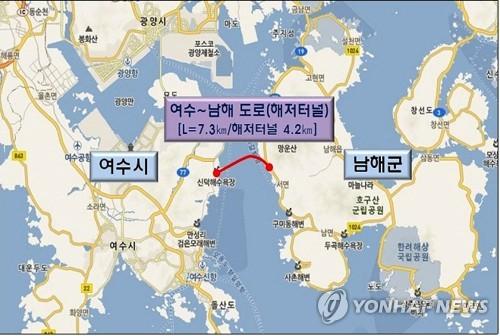 """주승용 """"여수∼남해 해저터널, 국토부 예타조사 대상 선정"""""""