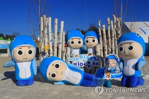 20년 걸어온 인제 빙어축제 성공 예감…'스노온' 이모티콘 인기