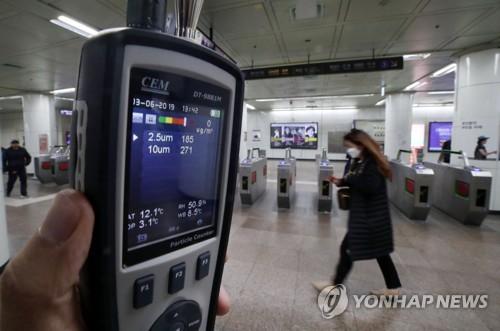 지하철 미세먼지 줄일 최고기술 찾는다…국내외 10개 기업 경합