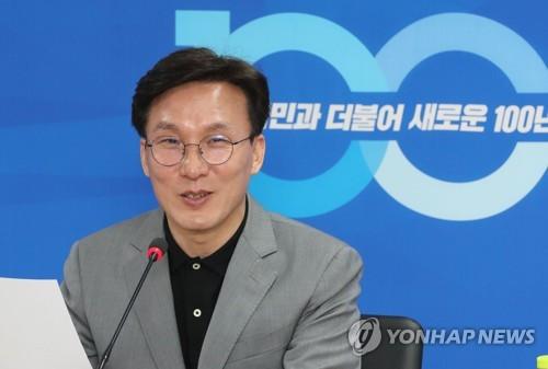 김민석 민주당 전 의원, 영등포을 총선 출마 선언