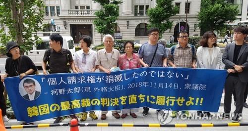 '강제징용 해결' 13년의 여정…500회 맞는 日양심단체 금요행동