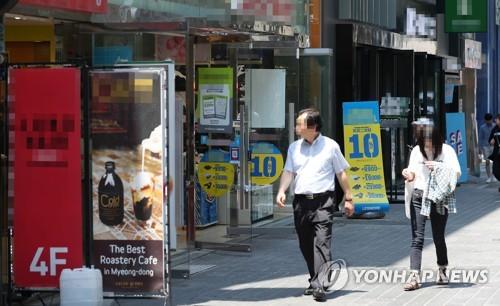 """""""일본 소상공인 70%는 30~40대에 창업…한국은 50대가 많아"""""""