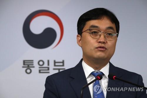 """통일부 """"남북협력사업에는 남북간 독자영역 있다"""""""