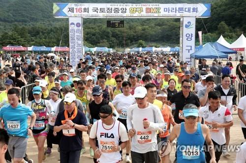 양구군 스포츠 마케팅 경제효과 3년 연속 200억원 돌파