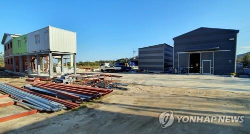강원중기청, 산불피해 소상공인 지원 추경예산 305억원 집행