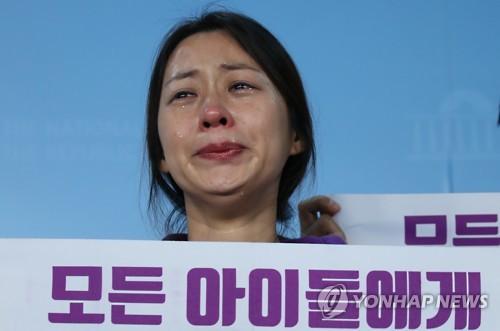 """민주, 교통사고로 아들 태호 잃은 이소현 영입…""""국민안전 헌신"""""""