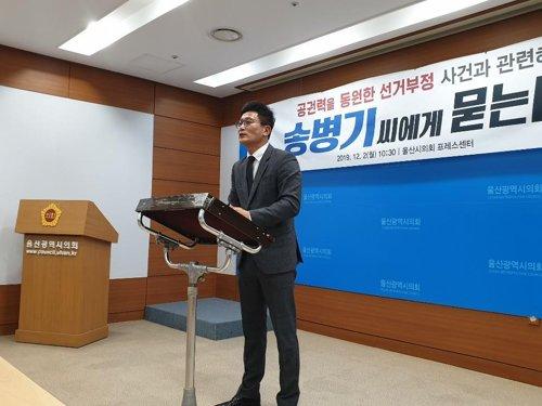 검찰, 김기현 비서실장 재소환…송병기·공무원 선거개입 조사