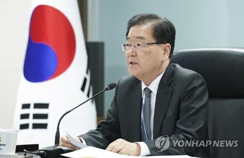 정의용 오늘 방미…한미일 안보사령탑 美시간 8일 3자협의 개최