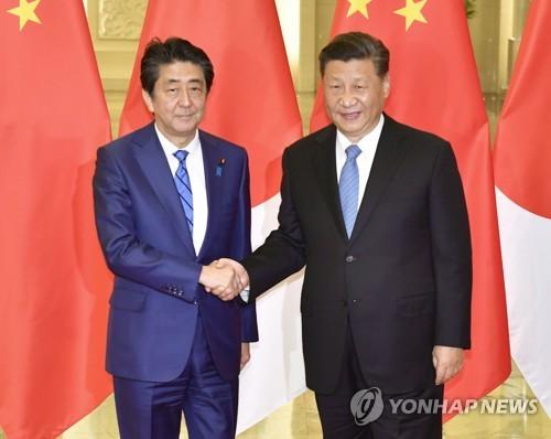 중일, 시진핑 방일 계기 '제5정치문서' 놓고 온도차