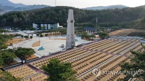 5·18 40주년 기념식장 변경 검토…의견 수렴 중