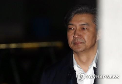 조국 '감찰무마' 사건, '가족비리' 재판부에 배당…병합 가능성