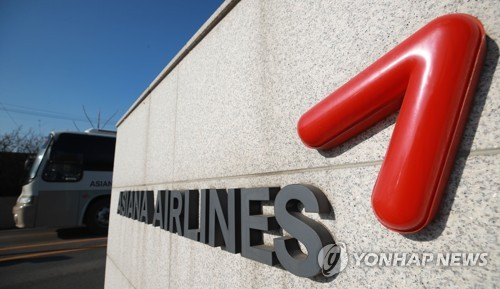 매각 앞둔 아시아나항공, 4월말까지 노사발전 TF 운영키로