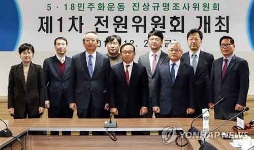 """송선태 5·18진상조사위원장 """"진실 고백할 때…처벌보다 화해"""""""