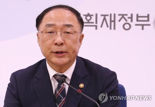 """기재부, 가격조사기관 한국물가정보에 경고…""""조사개선 요구"""""""