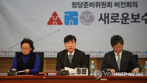 '보수재건' 새보수당, 오늘 공식 출범…중앙당 창당대회 개최