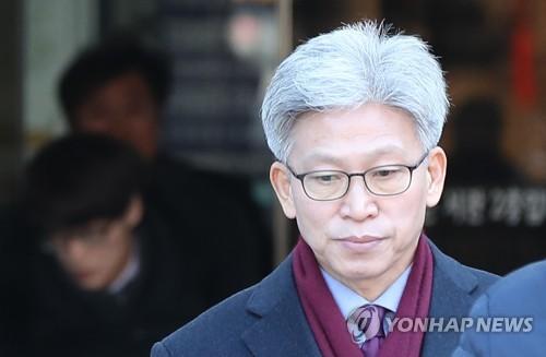 """'선거개입 의혹' 송병기 구속영장 기각…법원 """"소명 부족"""""""