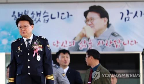 황운하 경찰인재개발원장 사직원 제출…총선 출마 예정