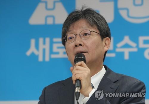 """유승민 """"늦어도 2월 초까지는 중도보수세력 힘 합쳐야""""(종합)"""