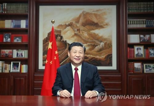 '미중 합의'에 한숨 돌린 시진핑, 다음은 '미얀마 달래기'