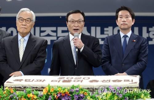 """與, 새해 첫날 총선승리 결의…""""촛불 시민혁명 완성하자"""""""