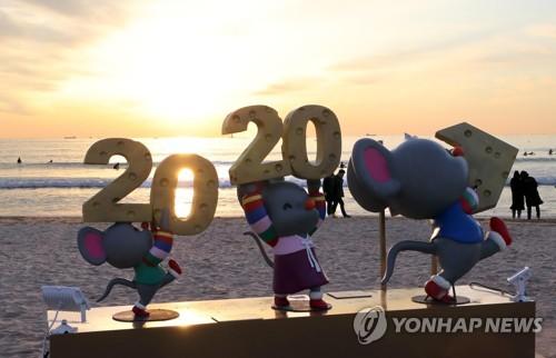 """2020 붉은 해 치솟자 전국 곳곳서 """"반갑다! 새해야"""" 우렁찬 함성"""