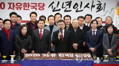 """황교안 """"똘똘 뭉쳐 文정권 심판하고 총선 압승 거둬야"""""""